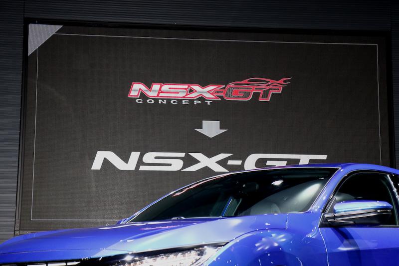 昨シーズンまではNSX-GT CONCEPTが車両名となっていたが今シーズンからNSX-GTとなる