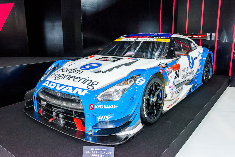 2016年のSUPER GTに出場したKONDO RACINGの「フォーラムエンジニアリング ADVAN GT-R」