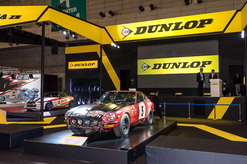 ダンロップ(住友ゴム工業)のブースは、ブースの中央に「ダットサン 240Z」が展示され、両サイドに新製品の紹介コーナーが配置されている