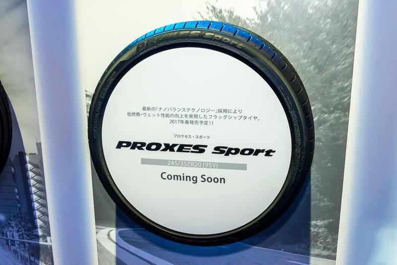 ウェット性能を向上したフラグシップタイヤ「PROXES Sport」。春ごろの発売を予定