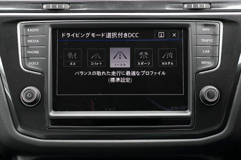 8インチの大型フルカラータッチスクリーンにSSD(64GB)を搭載する純正インフォテイメントシステム「Discover Pro」はティグアン初採用。2016年から製品展開しているモバイルオンラインサービスの「Volkswagen Car-net」にも対応