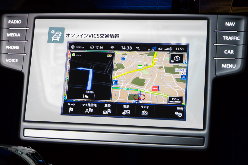 純正インフォテイメントシステムの通信機能を使ってのオンラインVICS交通情報