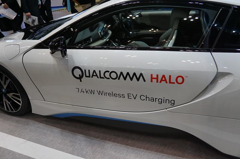 Qualcomm Haloはワイヤレス給電の技術。IPライセンスとして自動車メーカーやティアワンの部品メーカーなどの提供される