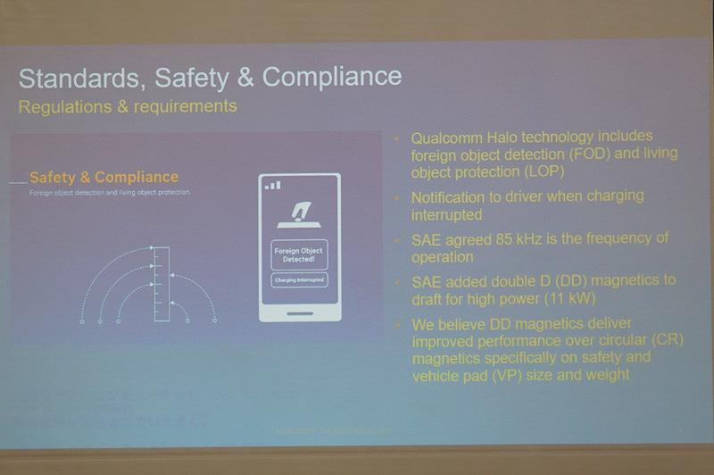 FODやLOPなどの安全性確保の仕組みが用意されている