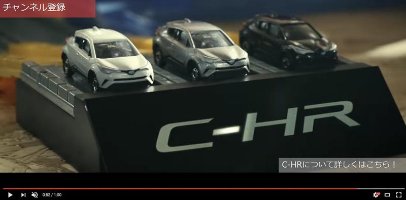 白、銀、黒のC-HRミニカーがトミカタワーのコースを激走