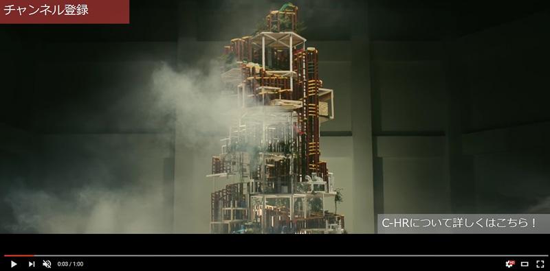全高5m以上の高層立体構造となるトミカタワーは、木の枝などを使ってリアルさを追求
