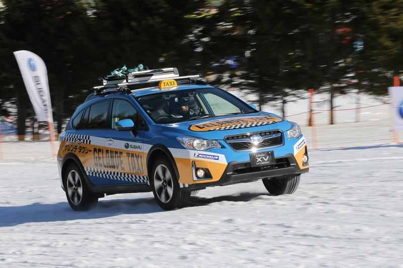 ミシュラン スタッドレス「X-ICE XI3」を装着し、エコーバレースキー場を駆け上がるスバル「XVハイブリッド」