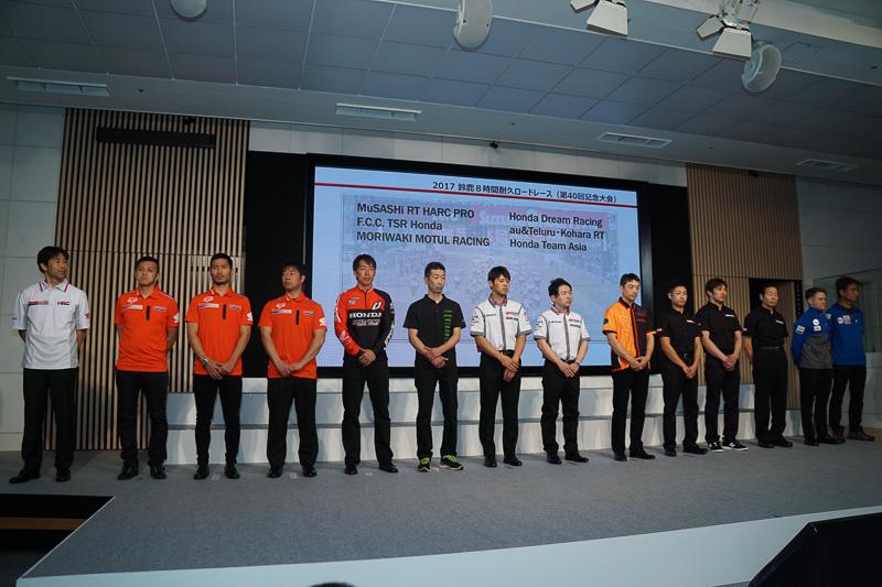 国内選手権に参戦する主要2輪ライダーとチーム監督が登壇した