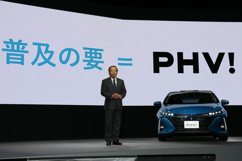 エコカー普及の要として設定するPHVの新型モデルだけに、開発に注力して「別次元の進化」を果たしたと内山田氏は自信を見せる