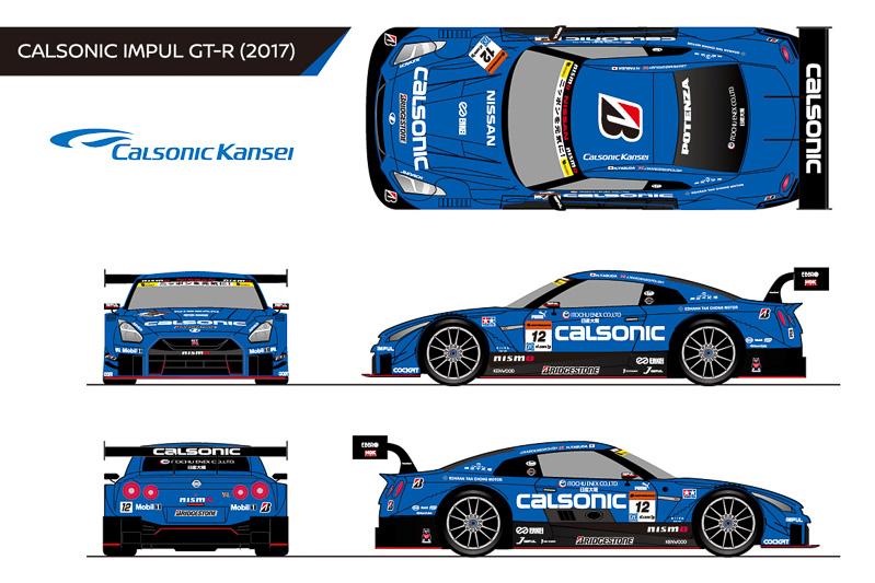 カーナンバー12 カルソニック IMPUL GT-R