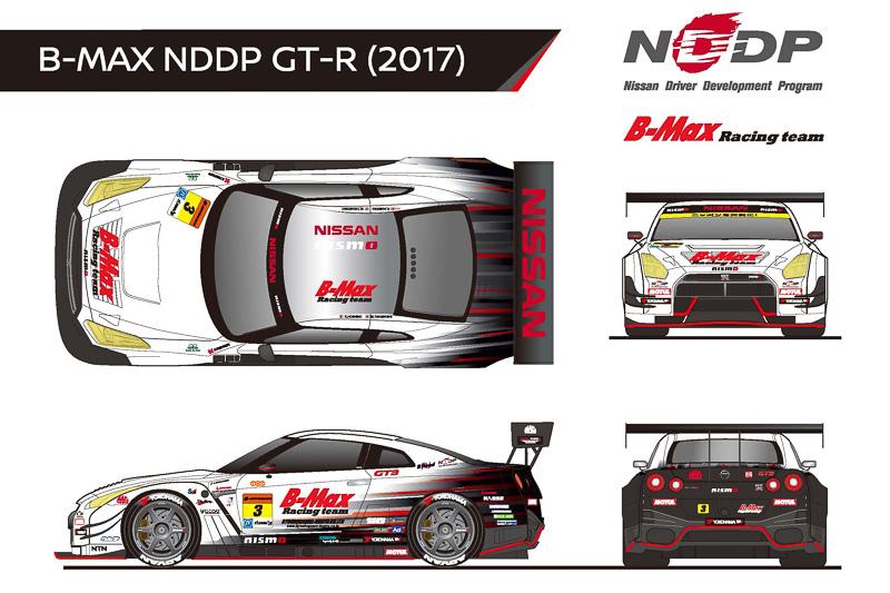 GT300クラスに参戦するB-MAX NDDP GT-R