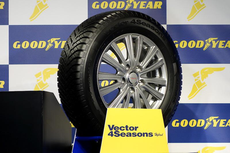 オールシーズンタイヤ「Vector 4 Seasons Hybrid」