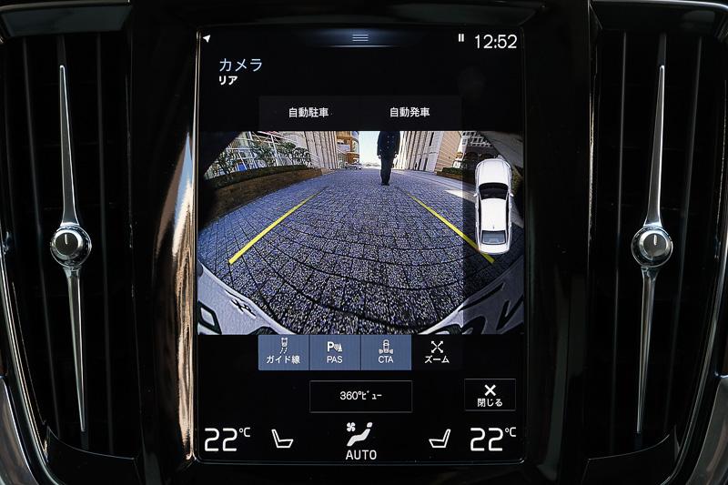 車両を上空から見下ろしたような映像も表示できる「360°ビューカメラ」を全車で採用