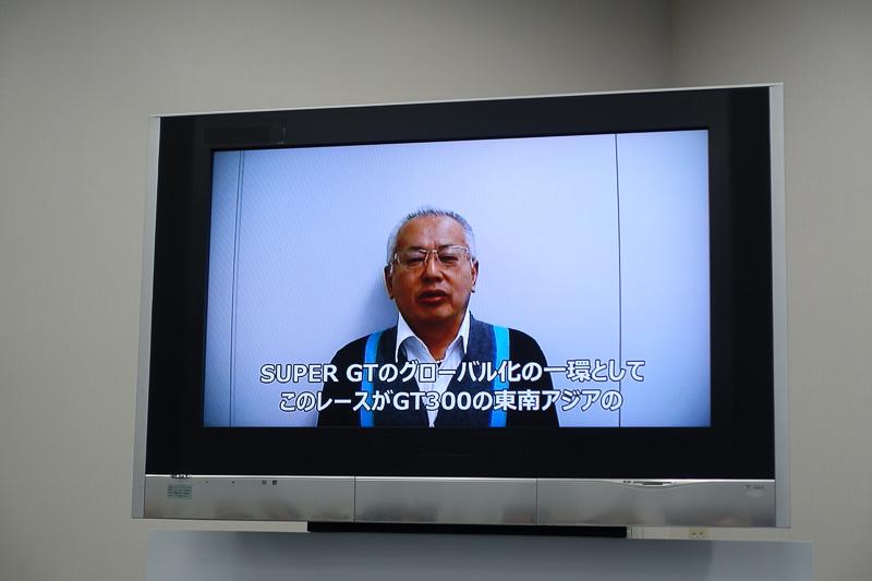 株式会社GTアソシエイション 代表取締役 坂東正明氏。ビデオメッセージで鈴鹿10時間耐久レースへの全面賛同を表明した