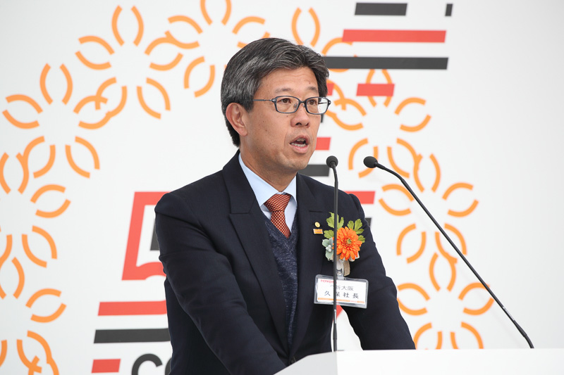 トヨタカローラ新大阪株式会社 代表取締役社長 久保行央氏