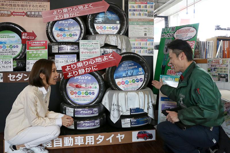 レース前、タイヤ交換に訪れたのは「タイヤ館パドック246」(東京都世田谷区用賀)だ。N-ONE OWNER'S CUPで使えるタイヤは低燃費タイヤのみなので、お店のスタッフにチョイスしてもらった