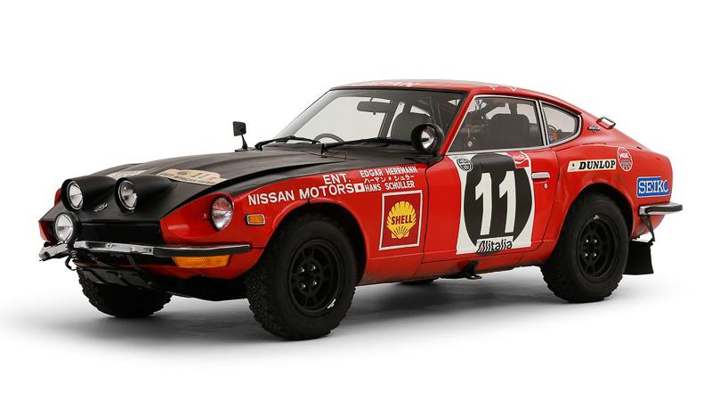 1971年 第19回東アフリカサファリラリー優勝⾞「ダットサン 240Z 」