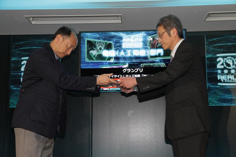 運転支援システム「アイサイト」にIoTソリューション「Watson」を活用する協業で電脳(人工知能)グランプリを受賞した