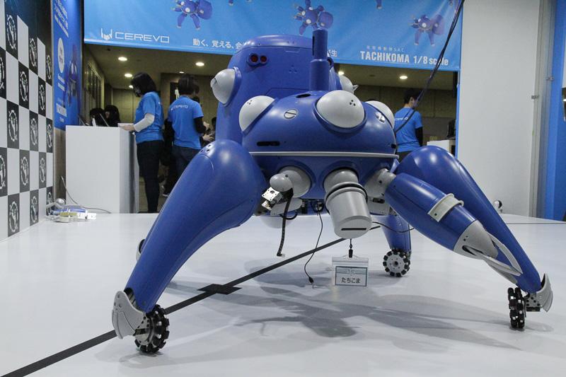 1/2スケールのタチコマは「経済産業省ロボット実証実験」と「karakuri productsの1/2研究開発モデル」の2つのプロジェクトからスタートした。1/8タチコマや1/2スケール タチコマの研究開発といった活動が評価され、攻殻機動隊 REALIZE PROJECTは「第1回クールジャパン・マッチングアワード」で審査員特別賞を受賞している