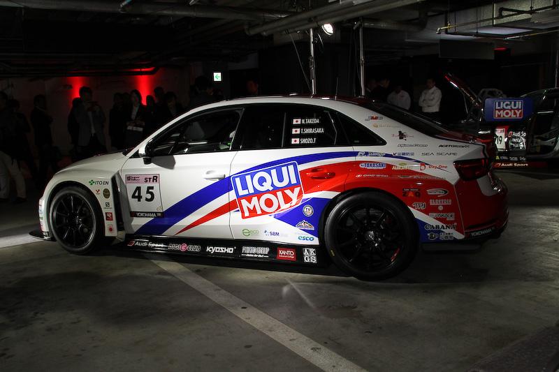 「Audi Team Dream Drive」チームのRS 3 LMS(45号車)