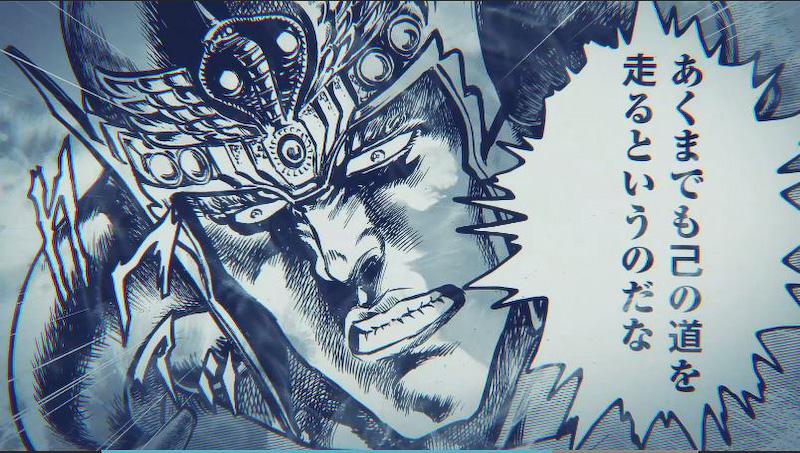 北斗の拳のキャラクターたちとC-HRが、原哲夫氏が描くマンガそのものの世紀末の世界を躍動感たっぷりに駆け巡る