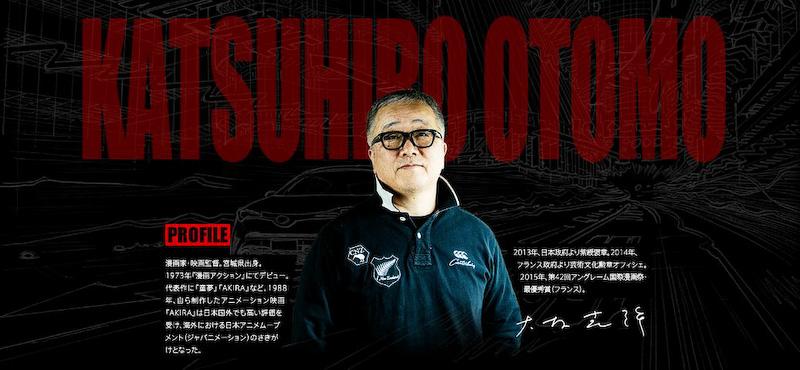 「AKIRA」作者の大友克洋氏とコラボレーションした動画では、現代の映像技術で創作された「NEO TOKYO」をC-HRが駆け巡る