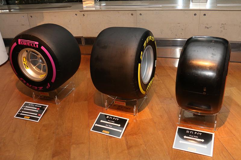 会場の一角には、今シーズンからのレギュレーション変更でサイズアップするF1用タイヤも展示されていた