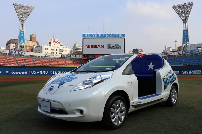 3月29日に公開されたEV(電気自動車)「リーフ」のリリーフカー