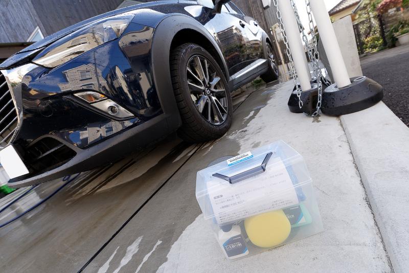 純正ボディコーティング MGシリーズ施工車に付属するメンテナンスキット