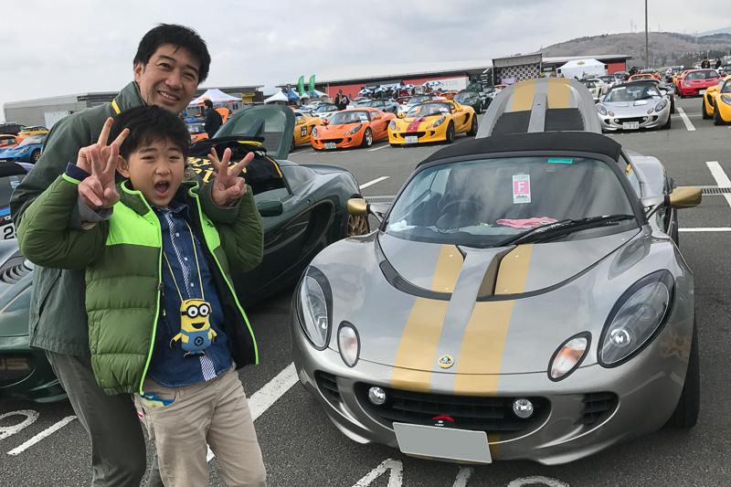 広島から2005年式の「エリーゼ」で足を運んだ古田(こた)さん親子
