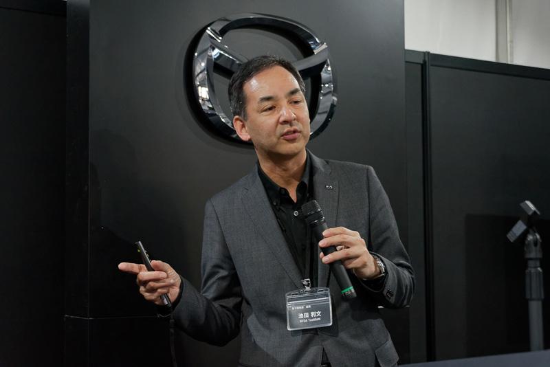 i-ACTIVSENSEを詳しく解説したマツダ株式会社 統合制御システム開発本部 電子開発部 部長の池田利文氏