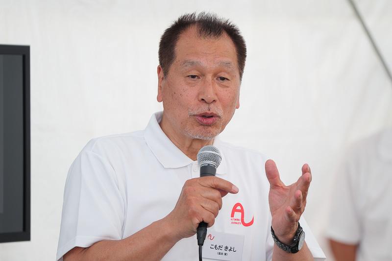 座学の講師を受けもつのはAJAJ会長の菰田潔氏