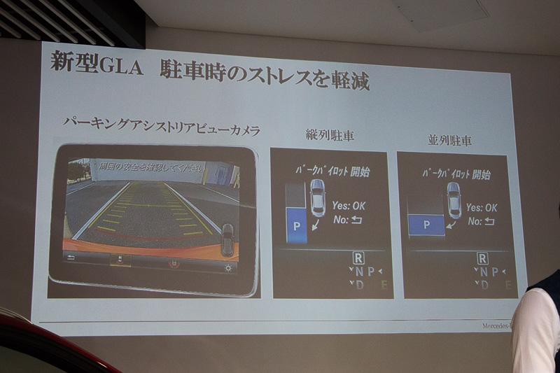 全車に「パーキングアシストリアビューカメラ」を装備。オプションで縦列駐車、並列駐車時のステアリング操作を自動で行なう「パーキングパイロット」も用意している