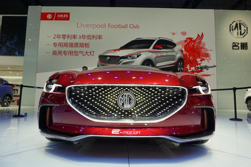 SAIC MOTOR(上海気車)が展示したMGブランドの電気自動車スポーツカー「MG E-モーションコンセプト」