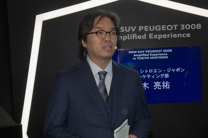 プジョー・シトロエン・ジャポン株式会社 広報室の八木氏