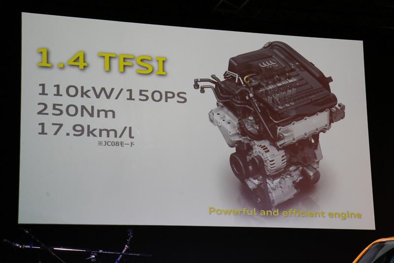 Q2は2種類のダウンサイジングターボエンジンを軽量なボディと組み合わせる