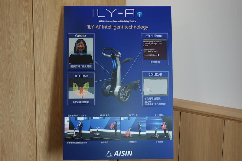 ILY-Aiの紹介