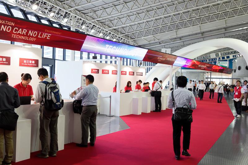 「人とくるまのテクノロジー展2017 横浜」がパシフィコ横浜で開幕