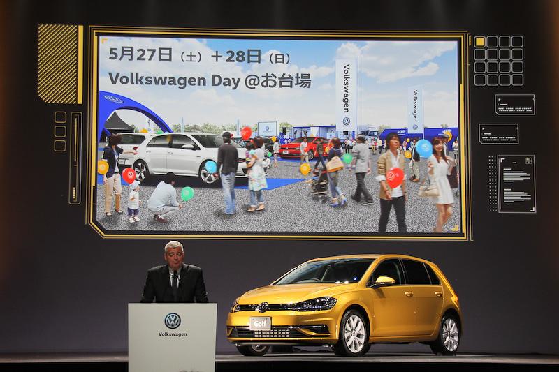 5月27日~28日に東京 お台場で「Volkswagen Day 2017」を開催