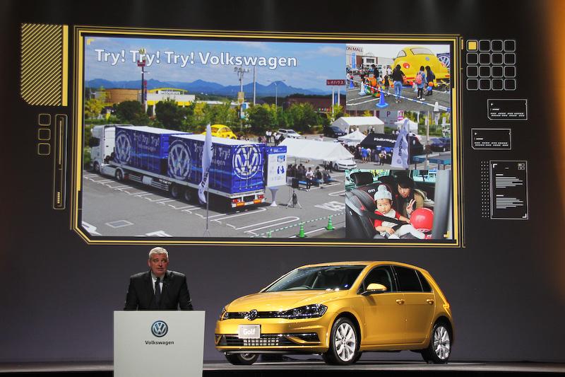 「Volkswagen Day 2017」のなかで体験試乗キャンペーン「Try! Try! Try! Volkswagen」のキックオフイベントも行なわれる