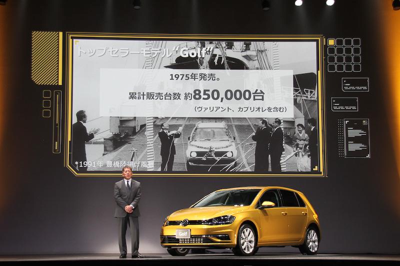 ゴルフの累計販売台数は3300万台を超え、日本でもこれまで約85万台を販売