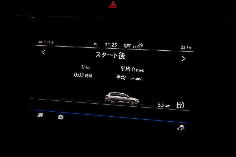 ジェスチャーコントロール機能を搭載した純正インフォテイメントシステム「Discover Pro」も標準装備される(TSI トレンドラインをのぞく全車にオプション設定)