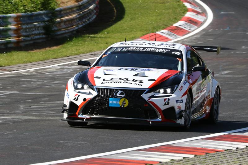 GAZOO Racing Lexus RC