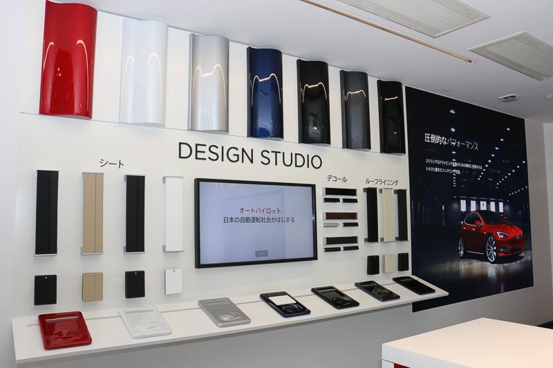 テスラの販売店で特徴的なスペースとなっている「デザインスタジオ」