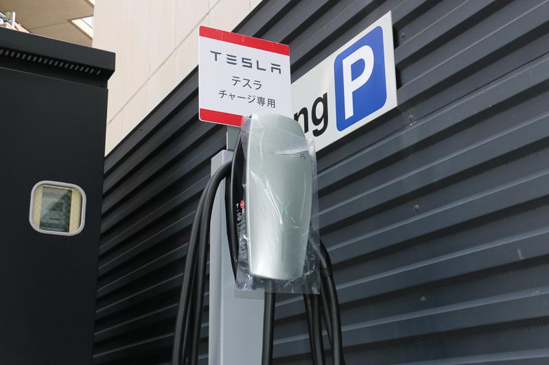 来客用の駐車スペースを3台分用意。それぞれに専用普通充電器「デスティネーションチャージャー」が設置されている