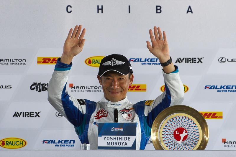 室屋義秀選手(No.31 チーム ファルケン)が「レッドブル・エアレース千葉 2017」で優勝。母国開催2連覇を果たした