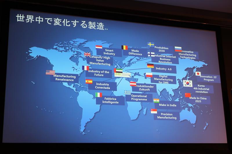 変化する各国の製造産業に適応するため、ダッソー・システムズは各地に拠点を持っており、先週3DEXPERIENCEラボを韓国にオープン。将来的には中国の北京にも立ち上げることになるという
