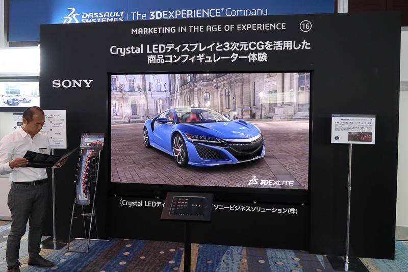 ソニーの「Crystal LED Display」に表示した3D CGの「NSX」を画面前方のiPadで操作。ボディカラーやシート表皮などのほか、見る位置や周辺状況などを変更しつつ自由にチェックできる商品コンフィギュレーターの提案