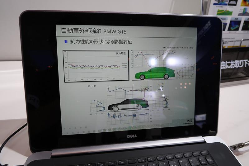 新たに戦略的アライアンス契約を締結したISID(電通国際情報サービス)ブースでは、流体解析ソフトウェア「XFlow」のデモを実施。雨のなかを走るクルマがワイパーを作動させると、走行風と雨滴がどのように動くのか、冠水した路面にクルマが飛び込んだときにどのような影響が出るか、ギヤボックス内に設定した空気抜きの穴とオイルの動きの関係性などをグラフィカルに紹介していた