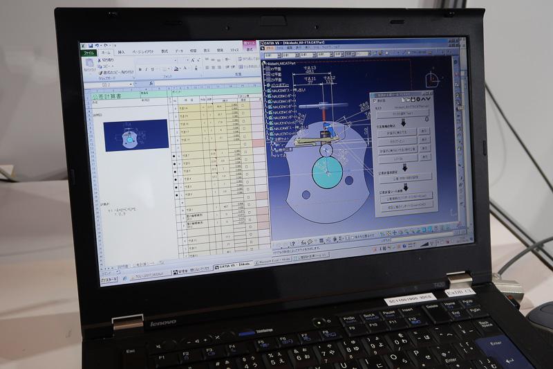 トヨタ自動車のグループ企業であるトヨタケーラムのブースでは、3D CADのデータに生産公差を算出する解析ソフトを紹介。素材を考慮して公差が算出でき、品質管理の労力を低減できる